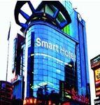 Smart Hotel harga kamar murah
