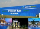 Hotel Murah Dekat Bandara Syamsudin Noor Banjarmasin