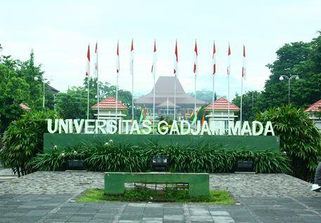 Daftar Hotel Murah Dekat Kampus Universitas Gajah Mada UGM