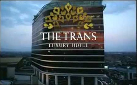 the trans luxury hotel studio bandung