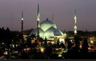 7 Hotel Terbaik dekat Masjid Al Azhom Tangerang Banten Harga Terjangkau